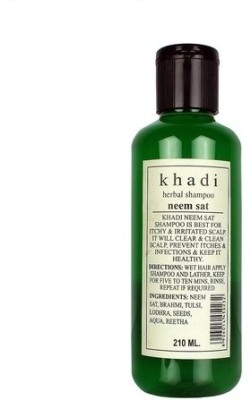 Khadi Herbal Herbal Neem Sat Shampoo(210 ml)