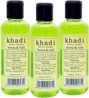 KHADI HERBALS Heena & Tulsi Shampoo [PACK OF 3]