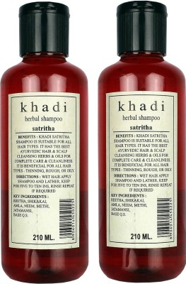 Khadi Herbal Herbal Satritha Shampoo Pack of 2