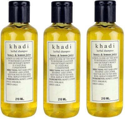 Khadi Herbal Honey & Lemon Juice Pack Of 3