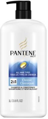 Pantene Absolut Repair Shampoo