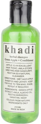 Parvati Khadi Gramudyog Herbal Shampoo Green Apple,Conditioner(210 ml)