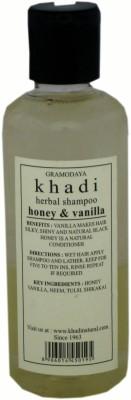 Khadi Honey & Vanilla