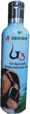 Abhinav G3