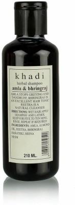 Parvati Khadi Gramudyog Herbal Amla Bhringraj Shampoo