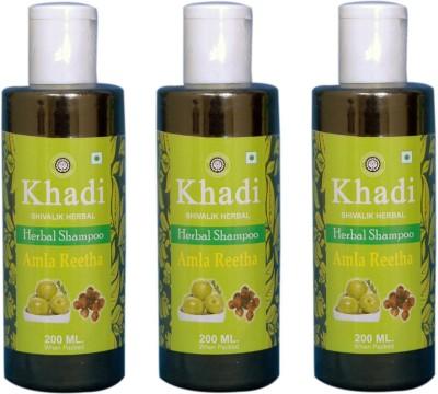 Khadi Natural Amla Reetha Shampoo