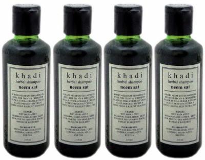Khadi Natural Neem Sat 1