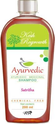 Kesh Regrowth Satritha Ayurvedic Medicinal Shampoo