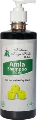 Kulsum's Kaya Kalp Amla Shampoo