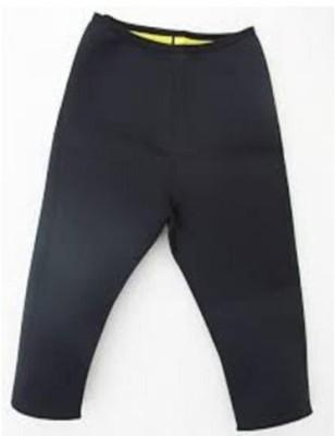 Wishwell Men's Shapewear