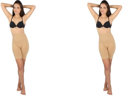 BS Spy Pack Of 2 Slimming Body Slim N FittQ Women's Shapewear