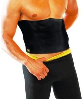 Vingaboy Men's Shapewear