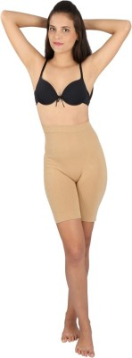 BS Spy Slimming Body Slim N FittQ Women's Shapewear
