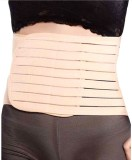 PrivateLifes Beige Tummy Tucker Corset B...