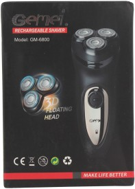 Gemei Rechargeable GM-6800 Shaver For Men