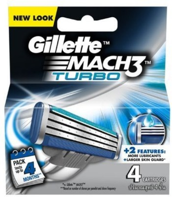 Gillette Mach3 Turbo 4 Cartridge(Pack of 4) at flipkart