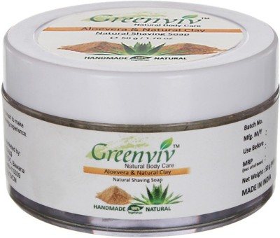 Greenviv Aloevera & Natural Clay Shaving Soap