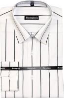 Boonplush Formal Shirts (Men's) - Boonplush Men's Striped Formal White Shirt