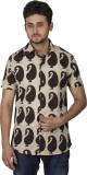 ERBE Men's Printed Casual Beige Shirt