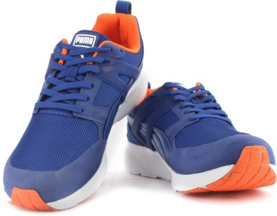 Puma Aril Running Shoes