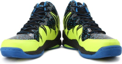 Nivia Heat Basketball Shoes(Multicolor)
