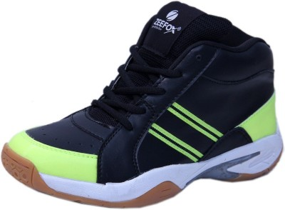 Zeefox Basketball Shoes(Beige)
