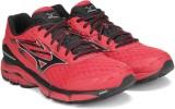 Mizuno WAVE INSPIRE 12 Running Shoes (Re...