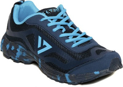 SEVEN Camo Patriot Blue Atoll Black Running Shoes