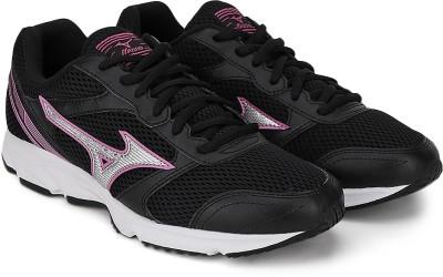 Mizuno Maximizer 18 Running Shoes