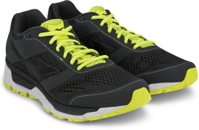 Mizuno Mizuno Synchro Mx Running Shoes