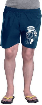 Wear Your Opinion Printed Men's Blue Boxer Shorts