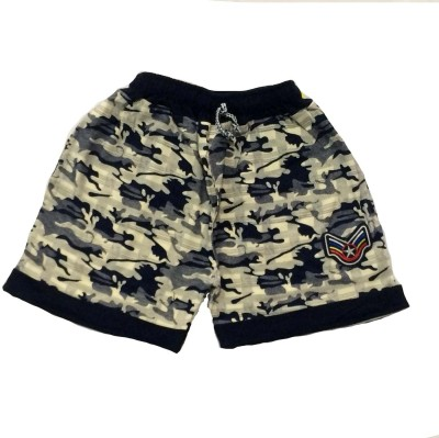 Tomato Printed Boy's Beige, Dark Blue Basic Shorts
