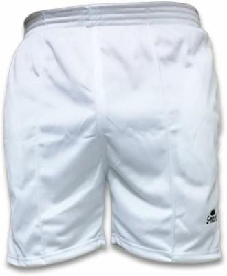 S-Mark Embroidered Men's White Sports Shorts
