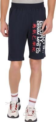 GUTS N GLORY Printed Men's Dark Blue Sports Shorts