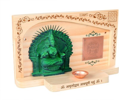 Pandit Shivkumar Vastu Ideas Annapurna Idol Showpiece  -  16.5 cm
