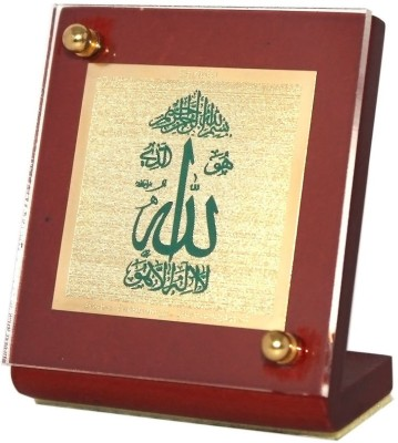 Sitare Allah Swizz made 24 kt Gold Foil Showpiece  -  6.0 cm