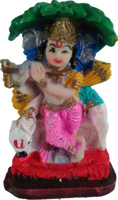 Giftvalley Exclusive Cow Krishna Statue Showpiece  -  7.5 cm