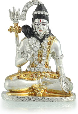 Divine Gifts & Artificial Jewellery Shanker Aashirwad Silver Golden Prince Showpiece  -  7.5 cm