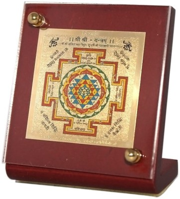 Sitare Sri Yantra Swizz Made 24 kt Gold Foil Showpiece  -  6.0 cm