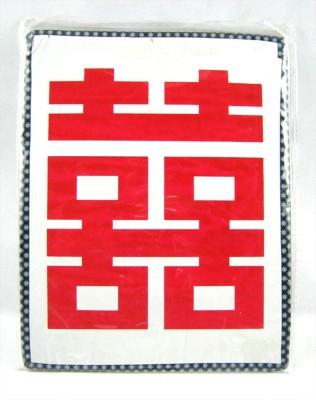 Target retail Vastu Double Happiness Symbol Showpiece  -  1 cm