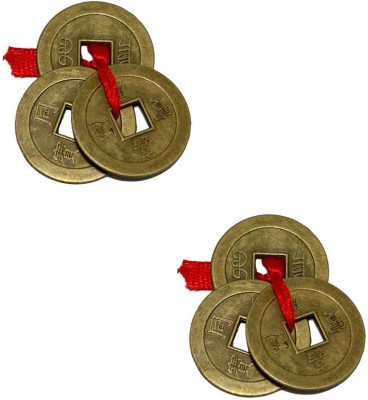 Shubh Store 6 Chinese Coins For Wealth & Goodluck Showpiece - 2.5 cm