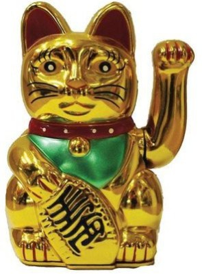 Gooddeals Feng Shui Welcome Cat With Waviing Arm Big 19x11 Showpiece  -  19 cm