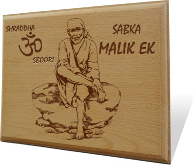 Tiedribbons Shraddha Sboori Engraved Plaque Showpiece  -  20 cm(Wooden, Brown)