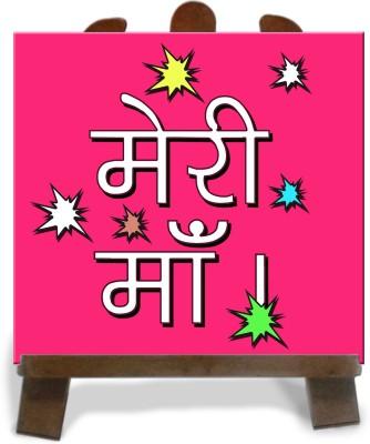 Tiedribbons Meri Maa Gift For Mom Tile Showpiece  -  28 cm