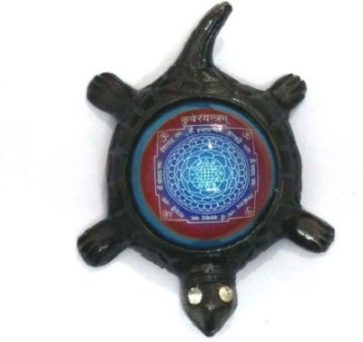 VASTUGHAR SHREE KUBER YANTRAM TORTOISE FOR PROSPERITY AND FINANCES Showpiece  -  2.5 cm(Zinc, Black)