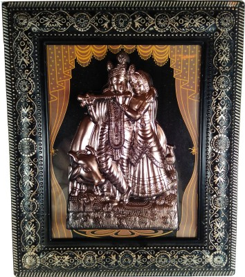 Giftvalley giftvalley Exclusive RADHA KRISHNA WALL HANGING Showpiece  -  30 cm