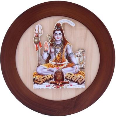 Aarzool Shiva Showpiece  -  20 cm