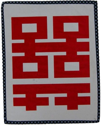 Aaradhi Feng Shui Double Happiness Card Lucky Symbol Showpiece  -  16.5 cm