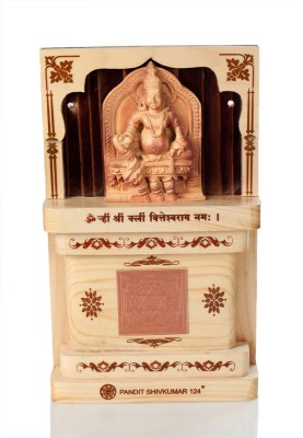 Pandit Shivkumar Vastu Ideas Kuber Idol Showpiece  -  16.5 cm