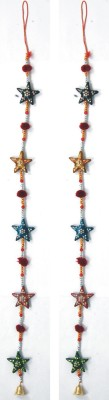Surya Door Hanging Star Showpiece  -  12 cm